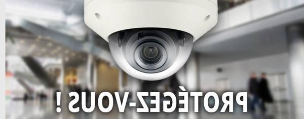 vidéosurveillance strasbourg